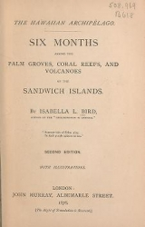 Cover of The Hawaiian archipelago