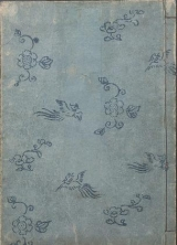 Cover of Hyakki shūi