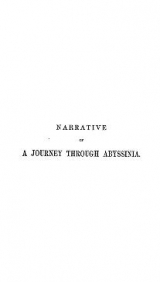 Cover of Narrative of a journey through Abyssinia in 1862-3