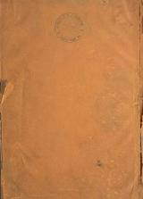 Cover of Philatelic index
