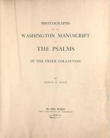 Cover of Photographs of the Washington manuscript of the Psalms in the Freer collection