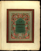 """Cover of """"Plans, elevations, sections, and details of the Alhambra"""""""