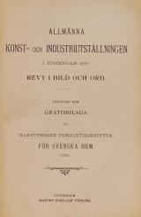 Cover of Allmänna konst- och industriutställningen i Stockholm 1897