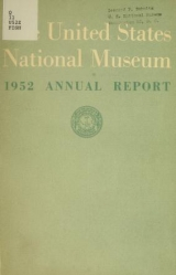 Cover of Annual report for the year ended June 30 ...