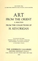Cover of Art from the orient a selection from the collections of H. Kevorkian