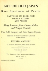 Cover of Art of old Japan, rare specimens of pewter, carvings in jade and other stones and wood.