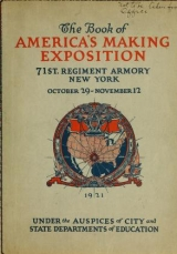 Cover of The book of America's Making Exposition