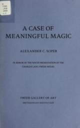 Cover of A case of meaningful magic