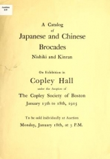 Cover of A catalog of Japanese and Chinese brocades nishiki and kinran