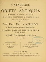 Cover of Catalogue des objets antiques