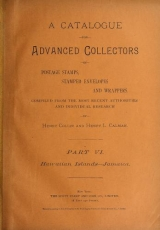 "Cover of ""A catalogue for advanced collectors of postage stamps, stamped envelopes and wrappers"""