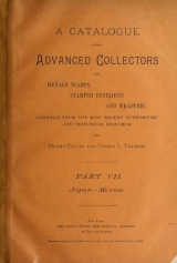 Cover of A catalogue for advanced collectors of postage stamps, stamped envelopes and wrappers pt.7 (1890)