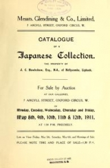 Cover of Catalogue of a Japanese collection the property of J.C. Hawkshaw, esq., M.A., of Hollycombe, Liphook