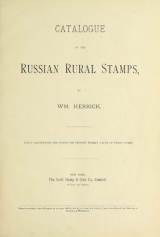 Cover of Catalogue of the Russian rural stamps