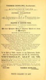 Cover of Catalogue sale of a superb collection of Japanese art treasures being a collection of exhibition pieces, winning prizes at foreign exhibitions, and be