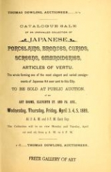Cover of Catalogue sale of an unrivalled collection of Japanese porcelains, bronzes, curios, screens, embroideries, articles of vertu.