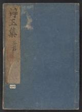 Cover of Chaki bengyokushul,