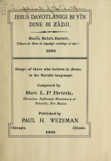 Cover of Christian songs in Navaho