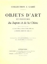 Cover of Collection J. Garie, objets d'art et peintures du Japon et de la Chine