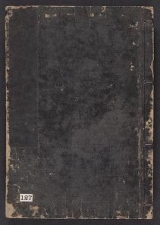 Cover of Denshin kaishu Hokusai manga v. 5