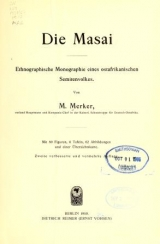 Cover of Die Masai