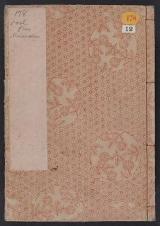 Cover of [Ehon Ogura no nishiki]