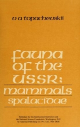 Cover of Fauna of the USSR