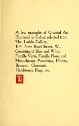"""Cover of """"A few examples of oriental art, illustrated in colour selcted from the Larkin Gallery, 104, New Bond Street, W., consisting of blue and white famille """""""
