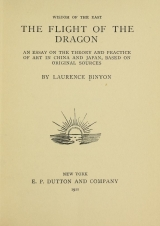 Cover of The flight of the dragon