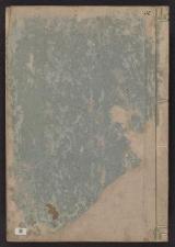 Cover of Gasoku v. 2