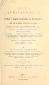 Cover of Gilda aurifabrorum