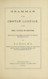 Cover of Grammar of the Choctaw language