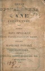 Cover of Heeat oponaka hera Cane coeatetest, momen mata oponakan Cane tyfet, canetan liken, tepake maskoke ponaka escoeatetest