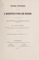 Cover of Histoire pittoresque de l'architecture en Russie