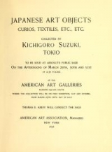 Cover of Japanese art objects, curios, textiles, etc., etc