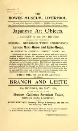 "Cover of ""Japanese art objects."""