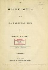Cover of Ka hoikehonua a me na palapala aina no ka olelo a ke akua