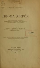 Cover of Lenguas argentinas
