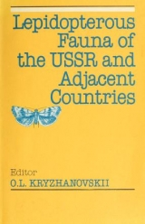 """Cover of """"Lepidopterous fauna of the USSR and adjacent countries"""""""
