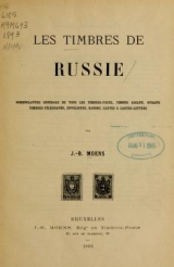 Cover of Les timbres de Russie