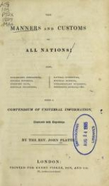 Cover of The manners and customs of all nations