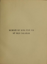 Cover of Memoir of King Ëyo VII of Old Calabar