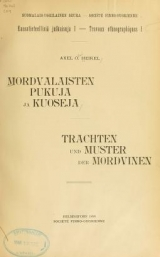 Cover of Mordvalaisten pukuja kuoseja