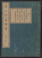 Cover of Morokoshi kinmol, zui v. 4 (9-11)