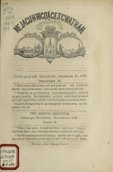 Cover of Ne jagutn'bugi'ages'gwathah = no.11 (1846:Nov.17)