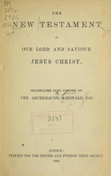 Cover of The New Testament of Our Lord and Saviour Jesus Christ