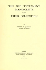 Cover of The Old Testament manuscripts in the Freer collection