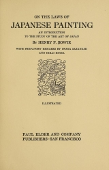 Cover of On the laws of Japanese painting