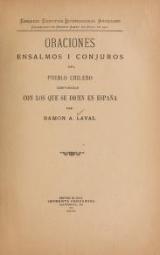 Cover of Oraciones