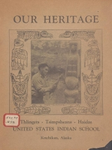 Cover of Our heritage